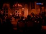 Франк Месмер - Сила внушения